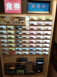 本郷亭の券売機